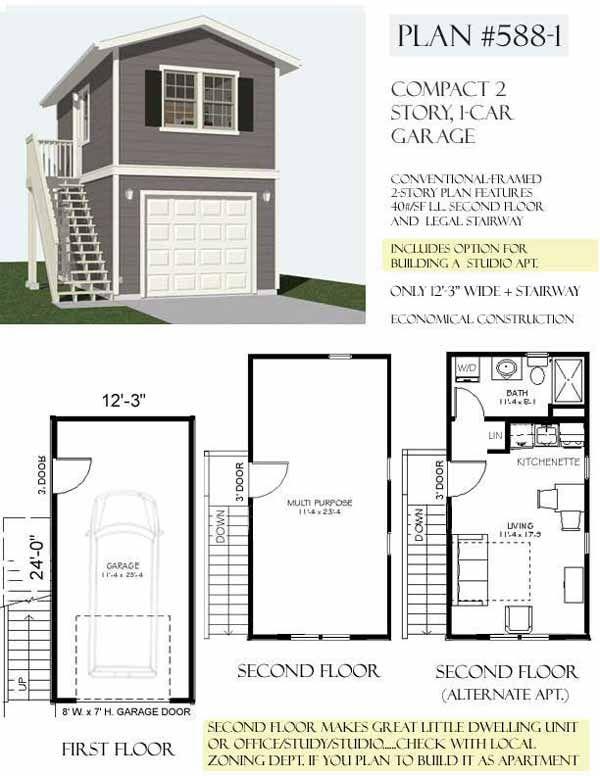 Проект экономичного двухэтажного гаража