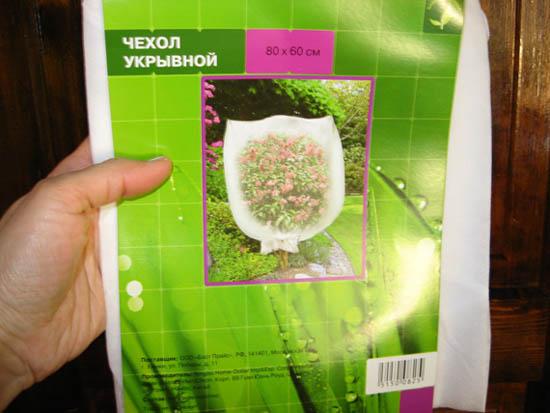 Укрывной материал для плетистых роз