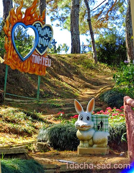 парк долина любви далат вьетнам (8)