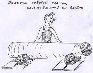 Скамейка из бревна