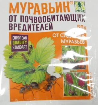 Средство от муравьев Муравьин